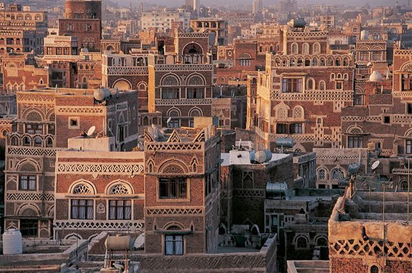 Old Sanaa before 						  destruction