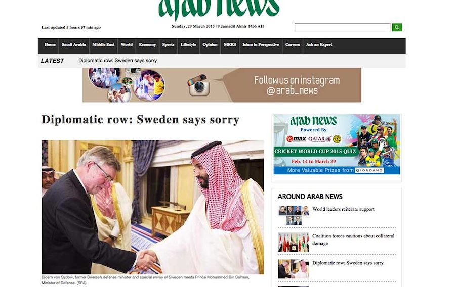 Sorry Saudi King for our behaviour